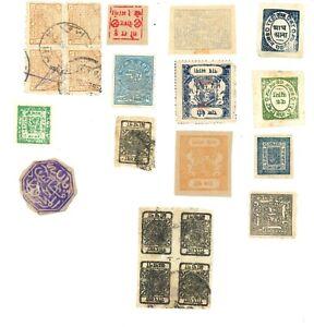 UNUSUAL. Range of apparent Tibet stamps