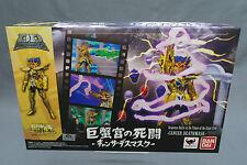 Saint Seiya D.D. PANORAMATION Cancer Deathmask Bandai Japan NEW