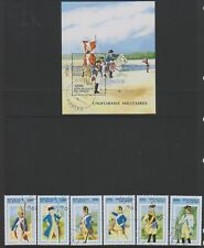 Benin - 1997 Military Uniforms set & sheet - F/U - SG 1600/5, MS1606