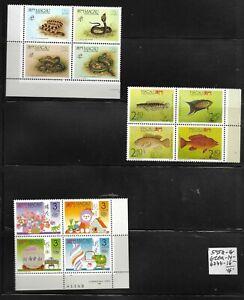 #L - Macau -  Mint NH Blocks of 4   - Scott#  595a,620a,624b