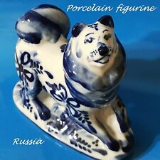 Alaskan Malamute Dog porcelain figurine made in Russia Laika sled dog Alaska