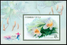 China PRC Sc# 3266 2003-4M Lily S/S