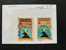 Republica Dominicana Sello Error Variedad Color