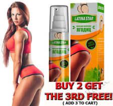 LATINA STAR Buttock Massage Spray Enhancement Hip Lift Up Skin Enlargement
