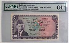 PAKISTAN State Bank 10 Rupees Haj Pilgrim Issue Note PMG 64 Choice Unc;I602