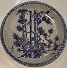 Vintage Japanese Serving Plate Bamboo Cherry Blossom Imari Antique  Dinnerware