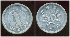 JAPON 1 yen  1964