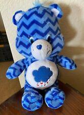 Care Bears, Grumpy Bear, Plush, 2015 Chevron