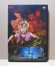 TIDE-LINE BLUE DVD Volume 1 Four Episodes 100 minutes Widescreen 2006 ANIME