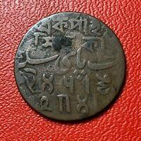 #4204 -RARE - Inde islamique à identifier - RARE
