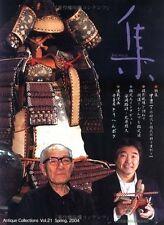 Shu - Antique Masterpieces Book #21 Japanese Antique Collection Book
