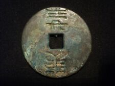 OLD CHINA ANTIQUE COIN CHINESE BRONZE CASH-#346#
