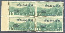China 1946 Peking Pt. Airmail Surch CNC in Round Box ($53/15c Block of 4)L MNH