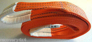 NEW 5M 4X4 RECOVERY WINCH TOW/TOWING ROPE STRAP TREE STROPS 5 TON OFF ROAD TOW