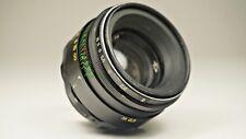 GOOD! Helios 44-2 GREAT 58mm f2 Russian Portrait Lens DSLR EF USSR EXC M42
