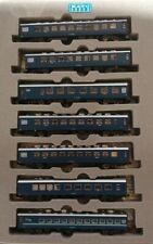 KATO N Gauge Series 10 Sleeping Express 10-172
