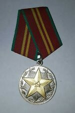 USSR Soviet Russian Army 15 Years Irreproachable Service Medal Original MVD r