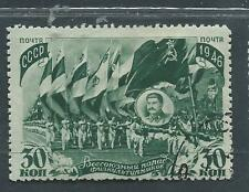 SOVIET UNION used Scott 1056 Physical Culturists Parade