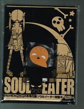 Soul Eater Promotional Key Chain