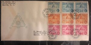 1943 Manila Philippines Japan Occupation First Day Cover FDC Kalayaan NG