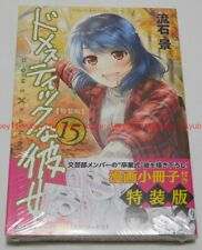 New Domestic Girlfriend na Kanojo Vol.15 Limited Edition Manga + Booklet Japan
