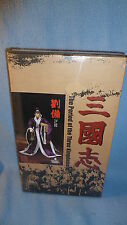 THE PERIOD OF THE THREE KINGDOMS 12 INCH 1/6 th FIGURE # 4 YU BEE