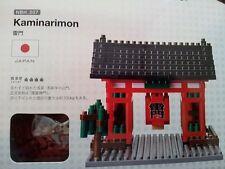 NANOBLOCK KAMIRANIMON A FAMOUSE LANDMARK IN JAPAN TOY 2012 NEW GADGET FROM JAPAN