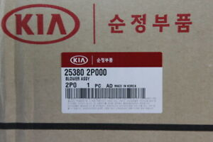 253802P000 KIA New Genuine BLOWER ASSY