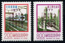 China Taiwan 2064-2065, MNH. Little League baseball championship. Ovptd. 1977
