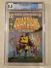 Marvel Super-Heroes #18 | CGC 5.5 FN- | 1st Appearance of Guardians of the Galax