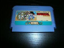 Game Nintendo Famicom(Nes Jap ): Dragon Ball - Cartridge Only
