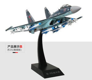 1/48 Scale SU-35B #08 Alloy Airplane Military Fighter Aircraft Airplanes Toys