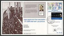 ISRAEL RAOUL WALLENBERG SHOW CARD OVERPRINT & NUMBERED HEBREW & ISRAEL FD CANCEL
