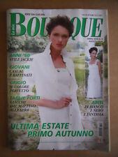 La Mia Boutique n°8 2008 con cartamodelli  [D55]
