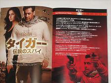 DON- 3 IDIOTS-EK THA TIGER - JAB TAK HAI JAAN- Shah Rukh Khan- Aamir Khan-