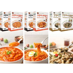 Korean Topokki Tteokbokki Rice Cake Original Spicy HMR Easy Cook Meal 떡볶이 라볶이