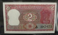 Reserve Bank of India 2 Rupees Currency Note - 387973          ENN COINS