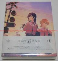 Bloom Into You Yagate Kimi ni Naru Vol.1 Limited Edition Blu-ray Booklet Japan