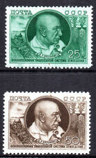 Mint Never Hinged/MNH Historical Figures European Stamps
