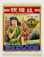 Vintage Flying Wheel Brand Firecracker Label Only 3 x 4 Tang Bick Tong CHINA