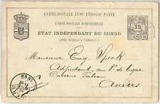 Palm trees - CONGO -  POSTAL STATIONERY CARD to ANVERS 1896 - H & G # 7