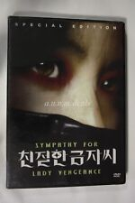 Sympathy for Lady Vengeance Special Edition