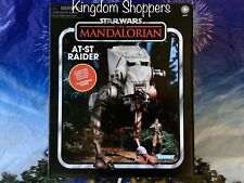 STAR WARS MANDALORIAN AT-ST RAIDER VINTAGE COLLECTION & KLATOOINIAN NEW IN HAND