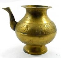 Antique Indo Islamic Beautiful Brass Water Pot / Rare Old Spout Vessel. G3-95 US