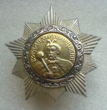 USSR Soviet Russian Military Collection Order of Bogdan Khmelnitsky 2nd class