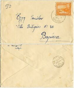 CYPRUS RURAL SERVICE POSTMARK KANTARA 1942 Single Franking 1pi