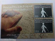United Arab Emirates UAE 2015, UAE WITH YOU, Blind Safety Day, MNH Mint