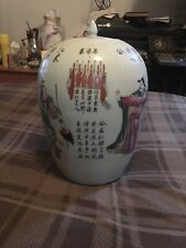 Chinese Famille Rose 19thc Vase And Cover