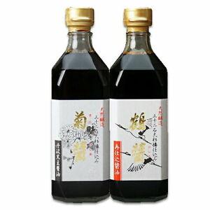 Shodoshima YAMAROKU Japanese Soy Sauce 500 ml x 2 set Seasoning Shoyu Tsuru Kiku