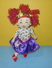 "14"" Toys r Us Madame Alexander Fancy Nancy Small Cloth Plush w/ Poodle Skirt"